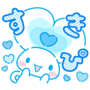 SANRIO CHARACTERS (Bias Booster) 3 Sticker for LINE & WhatsApp | ZIP: GIF & PNG