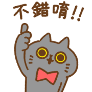 Tango of a Black Cat 2 Sticker for LINE & WhatsApp | ZIP: GIF & PNG