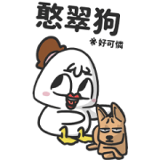 The Chick-『Glaisu』 Sticker for LINE & WhatsApp | ZIP: GIF & PNG