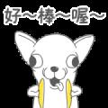 Voiced godgwawa==