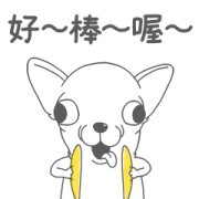 Voiced godgwawa== Sticker for LINE & WhatsApp | ZIP: GIF & PNG