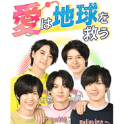 24-Hour Television: Love Saves the Earth Sticker for LINE & WhatsApp | ZIP: GIF & PNG