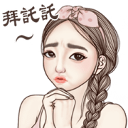 Angela's Big Stickers with Sound Sticker for LINE & WhatsApp | ZIP: GIF & PNG