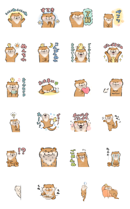 Animated Cute Lie Otter 2 Line Sticker GIF & PNG Pack: Animated & Transparent No Background | WhatsApp Sticker