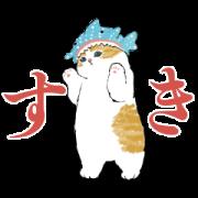 Animated Samenyan Sticker for LINE & WhatsApp   ZIP: GIF & PNG