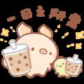 Bread Tree ♪ animals useful stickers