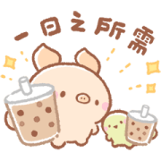 Bread Tree ♪ animals useful stickers Sticker for LINE & WhatsApp   ZIP: GIF & PNG