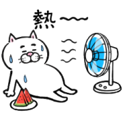 Cat of a Bad Face: Animated Sticker for LINE & WhatsApp   ZIP: GIF & PNG