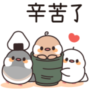 Close Java Sparrows Sticker for LINE & WhatsApp | ZIP: GIF & PNG