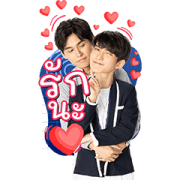Don't Say No Sticker for LINE & WhatsApp | ZIP: GIF & PNG