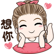 Drama Wife Effect Stickers Sticker for LINE & WhatsApp   ZIP: GIF & PNG