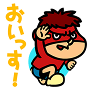 Eagle Talon Pop-Up Stickers Sticker for LINE & WhatsApp   ZIP: GIF & PNG