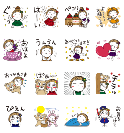 Hanako × LINE Part Time Jobs Line Sticker GIF & PNG Pack: Animated & Transparent No Background | WhatsApp Sticker