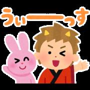 Irasutoya×au Santaro Sticker for LINE & WhatsApp   ZIP: GIF & PNG