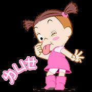Jumbooka 3 Sticker for LINE & WhatsApp | ZIP: GIF & PNG