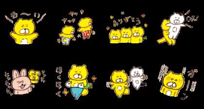 KUMAINU × popIn Aladdin Line Sticker GIF & PNG Pack: Animated & Transparent No Background   WhatsApp Sticker