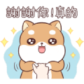 LINE SHOPPING × Shibapi Sticker for LINE & WhatsApp   ZIP: GIF & PNG