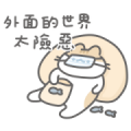 LINE Shopping Hot Topic × LazyFatNeko Sticker for LINE & WhatsApp   ZIP: GIF & PNG