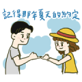 LINE TV × The Summer Temple Fair Sticker for LINE & WhatsApp | ZIP: GIF & PNG