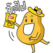Lay's and Friends Sticker for LINE & WhatsApp   ZIP: GIF & PNG
