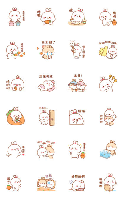 Lovely Tooji 3 Line Sticker GIF & PNG Pack: Animated & Transparent No Background | WhatsApp Sticker