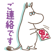 Moomin Work Motivation Stickers Sticker for LINE & WhatsApp | ZIP: GIF & PNG