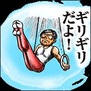 Mr. Athlete Sticker for LINE & WhatsApp   ZIP: GIF & PNG