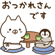 Penguin and Cat Days (Kansai Remake) Sticker for LINE & WhatsApp   ZIP: GIF & PNG