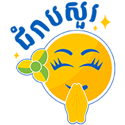 Pepsi Expressions Sticker for LINE & WhatsApp | ZIP: GIF & PNG