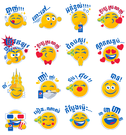 Pepsi Expressions Line Sticker GIF & PNG Pack: Animated & Transparent No Background | WhatsApp Sticker