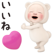 Pop-Up Bear Towel Sticker for LINE & WhatsApp   ZIP: GIF & PNG