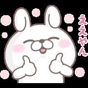 Rabbit and Bear 100% Kansai Greetings Sticker for LINE & WhatsApp   ZIP: GIF & PNG