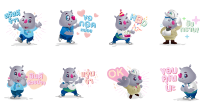 Rhino Thaioil 60th Anniversary Line Sticker GIF & PNG Pack: Animated & Transparent No Background | WhatsApp Sticker