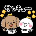 SHIROMARU × WANWAN-OJI