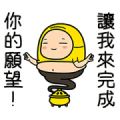 Shaogao Animated Sound Stickers No. 3