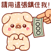 Shine Pig: Shine Your Chat 6 Sticker for LINE & WhatsApp   ZIP: GIF & PNG