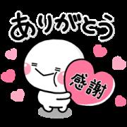 Shiromaru×LINE Sukimani Sticker for LINE & WhatsApp   ZIP: GIF & PNG
