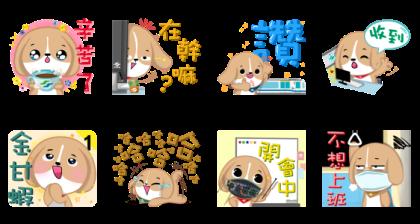 Taipei Metro - A Ru (23959) Line Sticker GIF & PNG Pack: Animated & Transparent No Background   WhatsApp Sticker