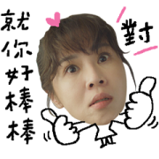 The Making of an Ordinary Woman 2 Sticker for LINE & WhatsApp | ZIP: GIF & PNG