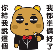 Two bears:very Funny Sticker for LINE & WhatsApp   ZIP: GIF & PNG