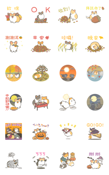 1corgi Animated Stickers in Autumn Line Sticker GIF & PNG Pack: Animated & Transparent No Background | WhatsApp Sticker