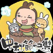 Cha Bao Mei Pop-Up Holiday Celebration Sticker for LINE & WhatsApp | ZIP: GIF & PNG
