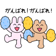 Cheerful Cat and Bear Stickers Sticker for LINE & WhatsApp | ZIP: GIF & PNG