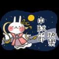 Citi × Hello! Rabbits! Happy Moon Festival
