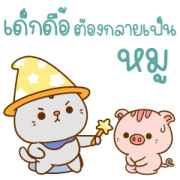 Cotton Cute Cat Sticker for LINE & WhatsApp | ZIP: GIF & PNG