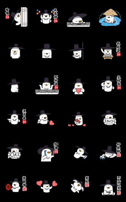 Crane Seonbi 5 Line Sticker GIF & PNG Pack: Animated & Transparent No Background | WhatsApp Sticker