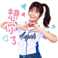 Fubon Angels Official Stickers 2021