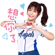 Fubon Angels Official Stickers 2021 Sticker for LINE & WhatsApp | ZIP: GIF & PNG