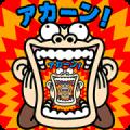 Funny Monkey Pop-Ups Kansai Dialect