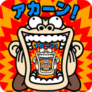 Funny Monkey Pop-Ups Kansai Dialect Sticker for LINE & WhatsApp   ZIP: GIF & PNG